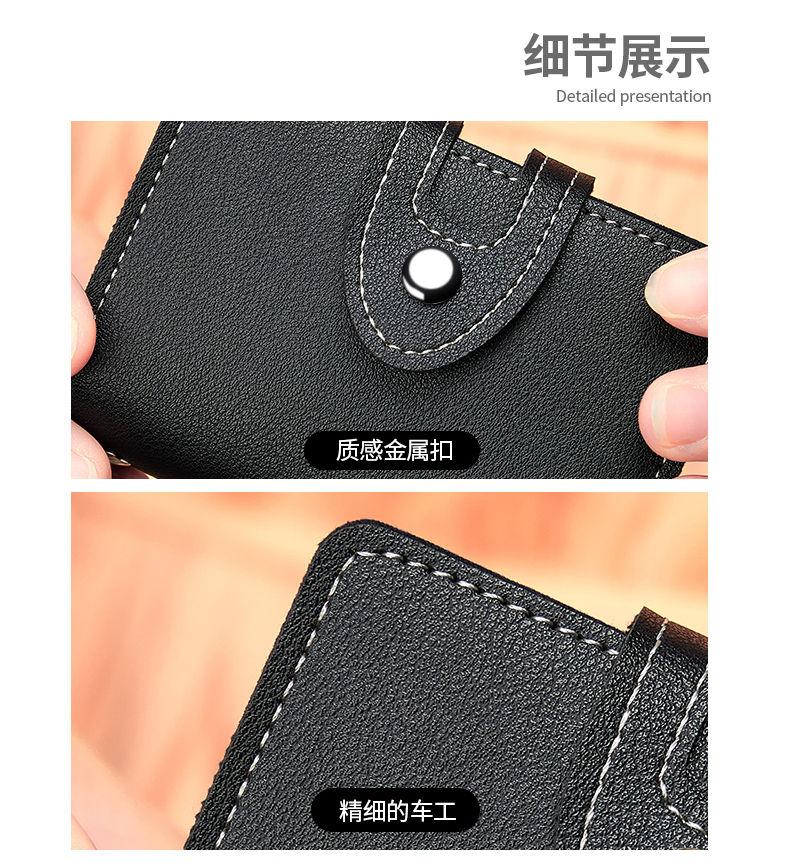 防消磁卡包银行卡套多卡位卡包
