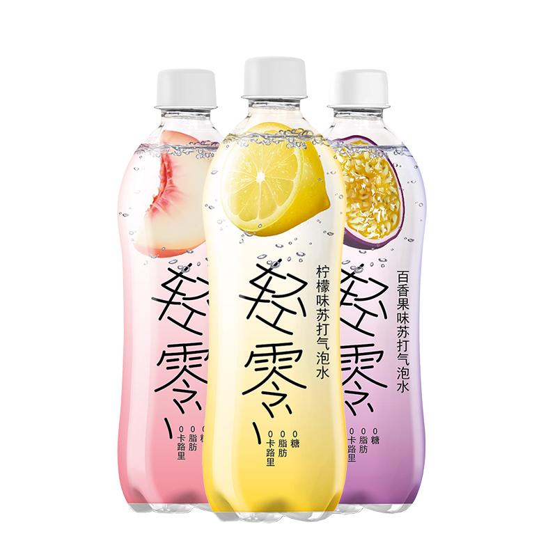 青岛啤酒 汉斯小木屋 轻零气泡水苏打水 480ml*15瓶  天猫优惠券折后¥54.9包邮(¥69.9-15)3味可选