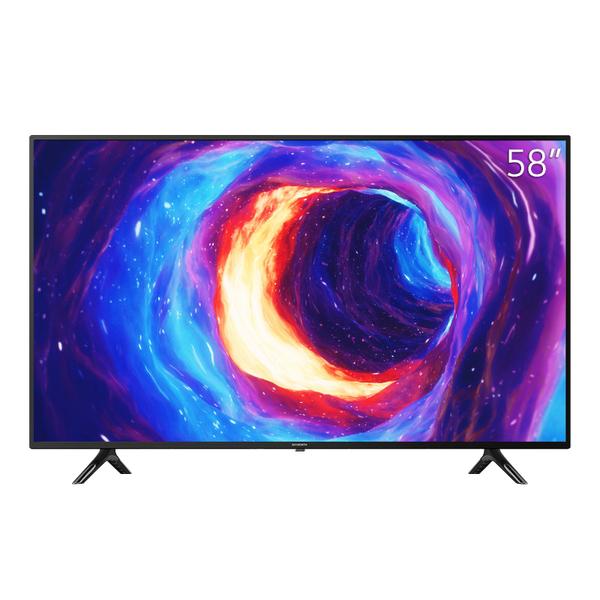 创维电视机58M2 58吋4K高清液晶智能语音网络平板电视机家用彩电