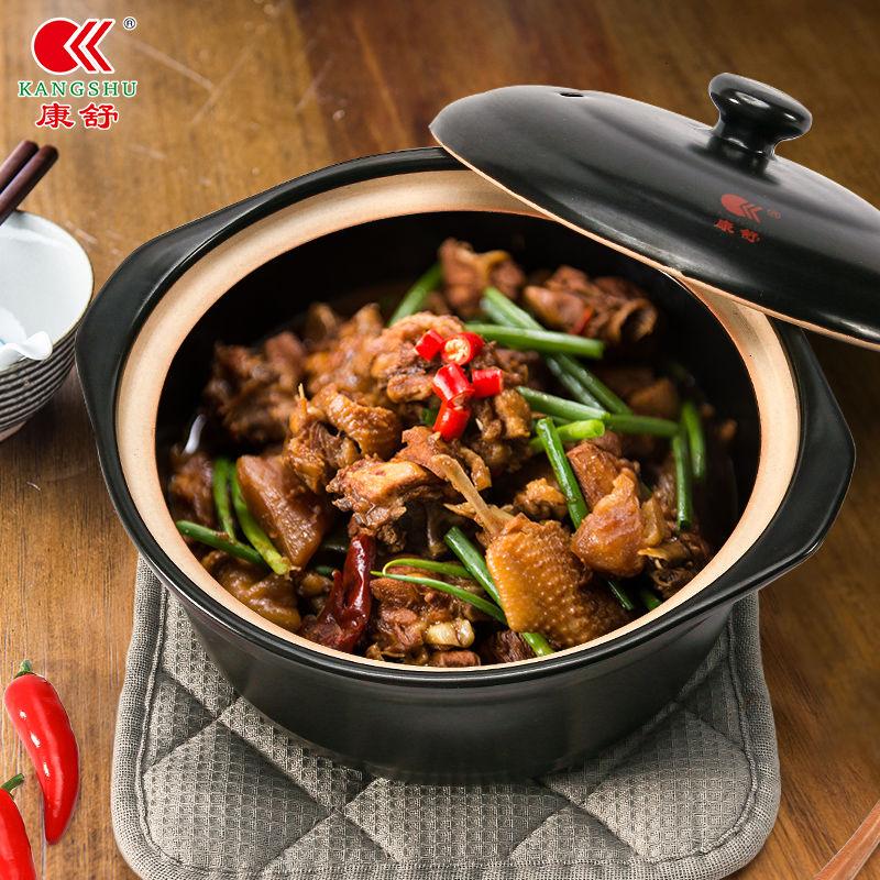康舒砂锅大容量炖锅韩式养生陶瓷煲家用燃气直烧汤锅耐高温沙锅