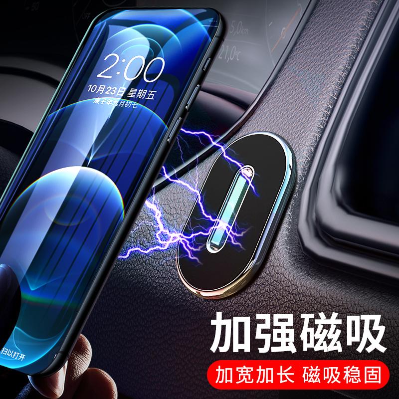 磁性车载手机支架1件