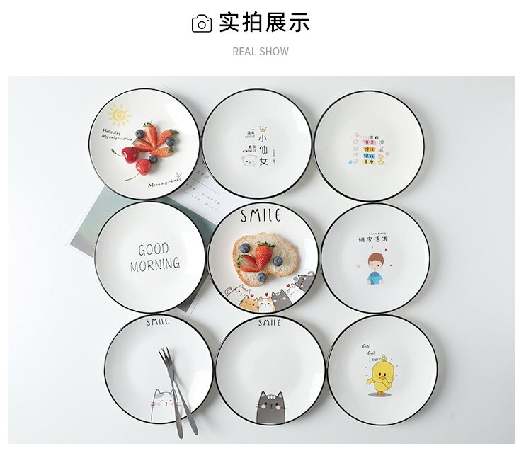 Four dish suits for combination dishes home dish dishes web celebrity ins plates creative western - style food tableware ceramics northern Europe