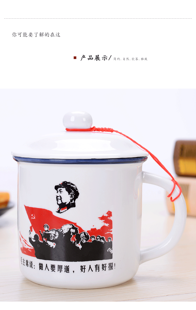 Ceramic cups with handles special creative office man tea cups separation of Ceramic cup