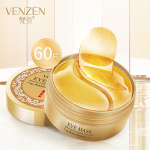 VENZEN 黄金眼膜贴60片改善黑眼圈淡化细纹补水紧致眼贴膜男女