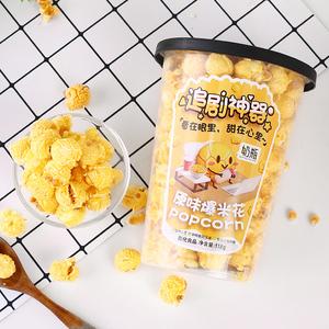 追剧神器爆米花奶油味焦糖味海苔芥末味办公室零食膨化食品118g