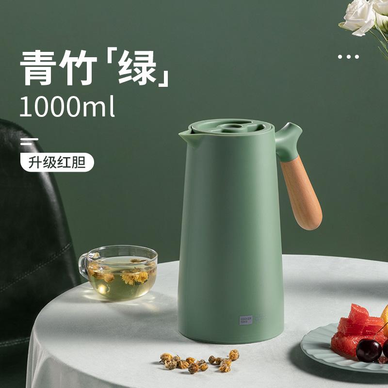 炊大皇 红胆保温壶 1L 天猫优惠券折后¥34.9包邮(¥39.9-5)3色可选