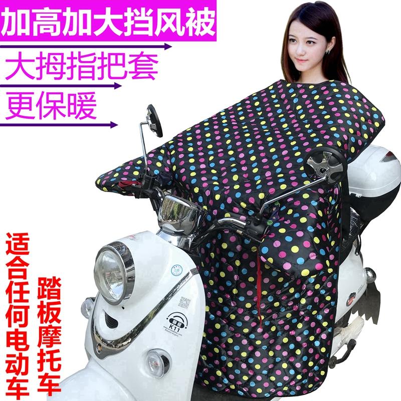 电动车挡风被冬季连体式手套加厚保暖护膝骑电瓶摩托车防风水包邮