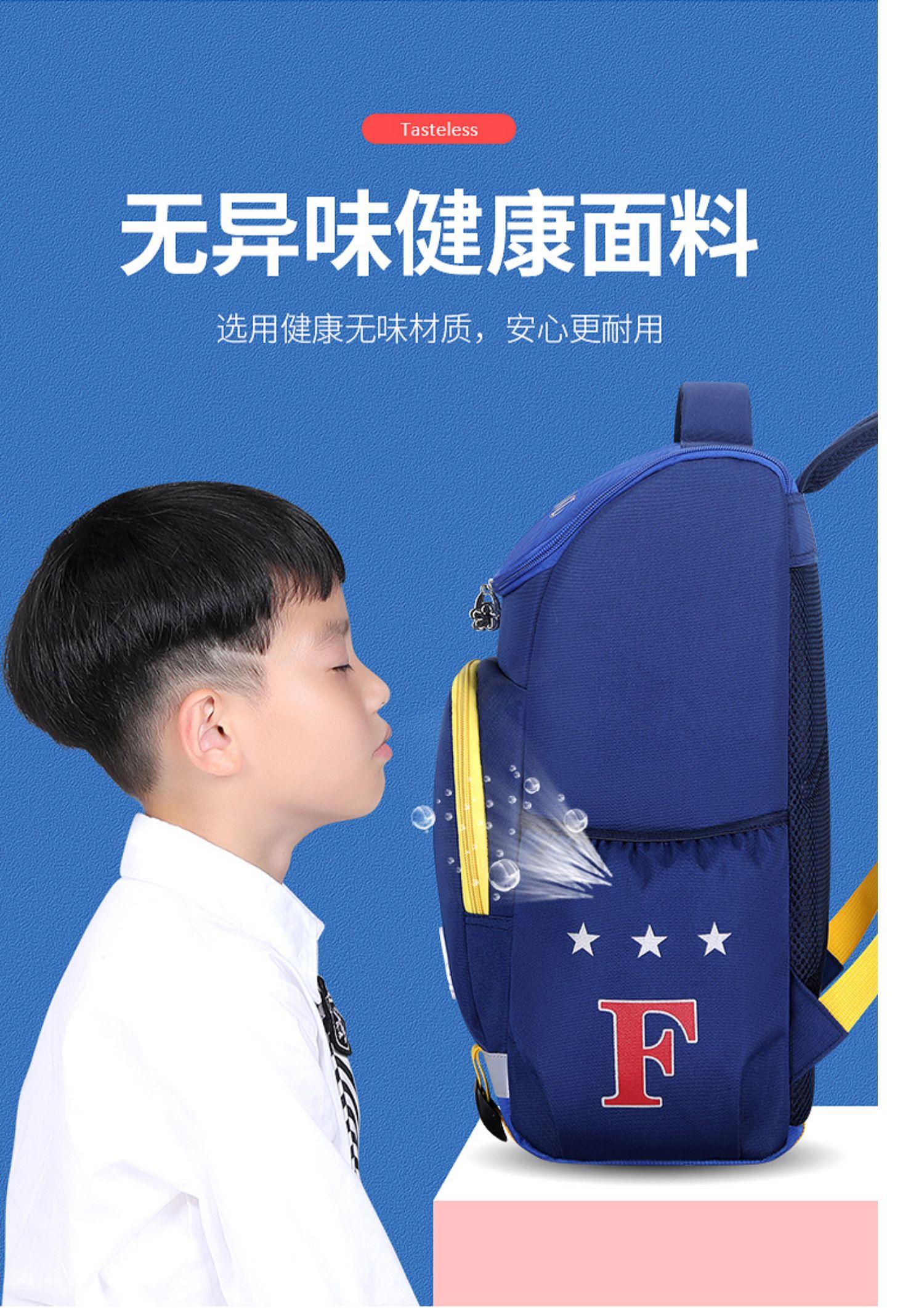 小学生书包减负护脊双肩背1-6年级