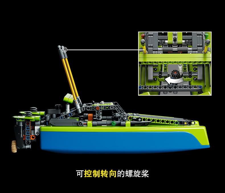 1后i可控制转向的螺旋桨-推好价   品质生活 精选好价