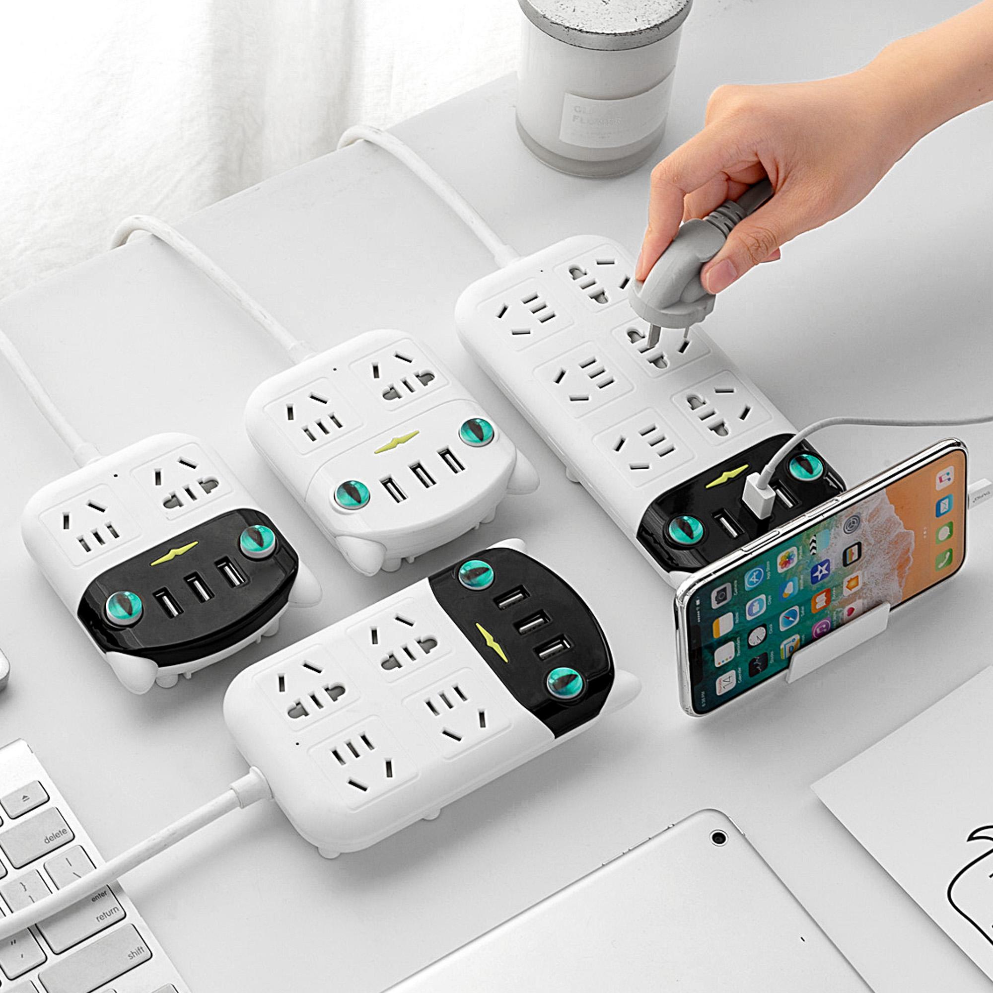 多功能插线板插座带USB充电排插线接线板插排多孔家用延长拖线板