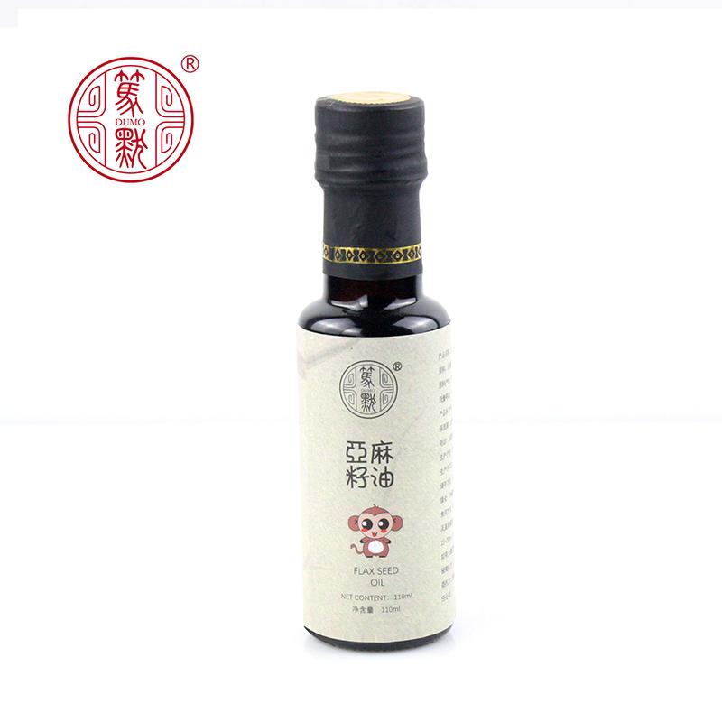 笃默亚麻籽油110ml小瓶婴儿宝宝辅食油纯天然正品一级冷榨食用油