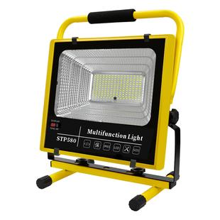 山色LED户外充电应急照明灯家用移动手提夜市工地野营帐篷投光灯