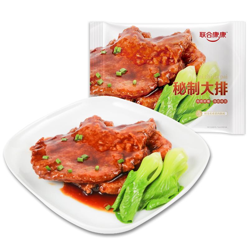 联合康康秘制大排300g料理包商用红烧半成品外卖快餐家用方便速食