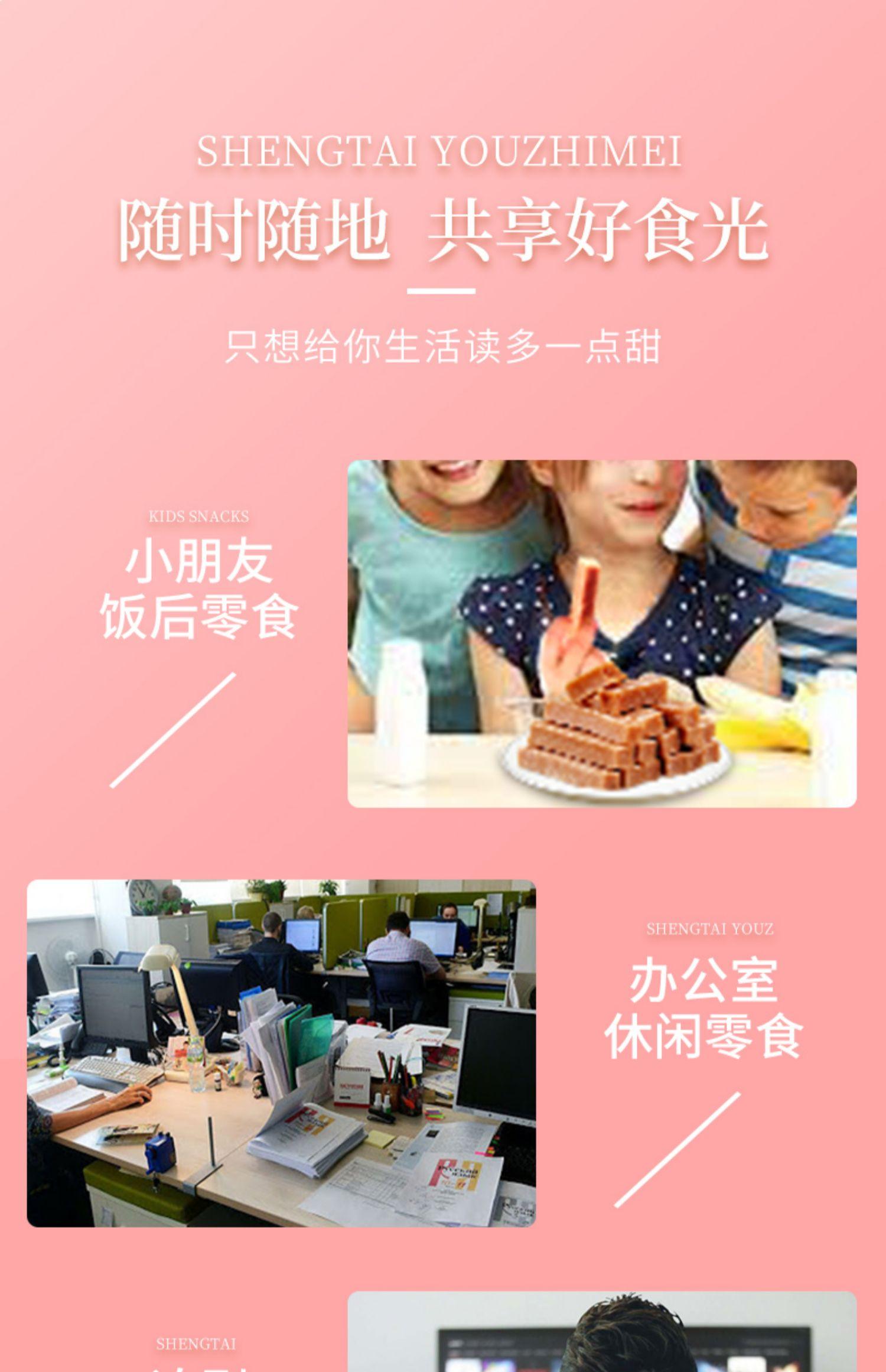 【第2件1元】国丰益生菌山楂片