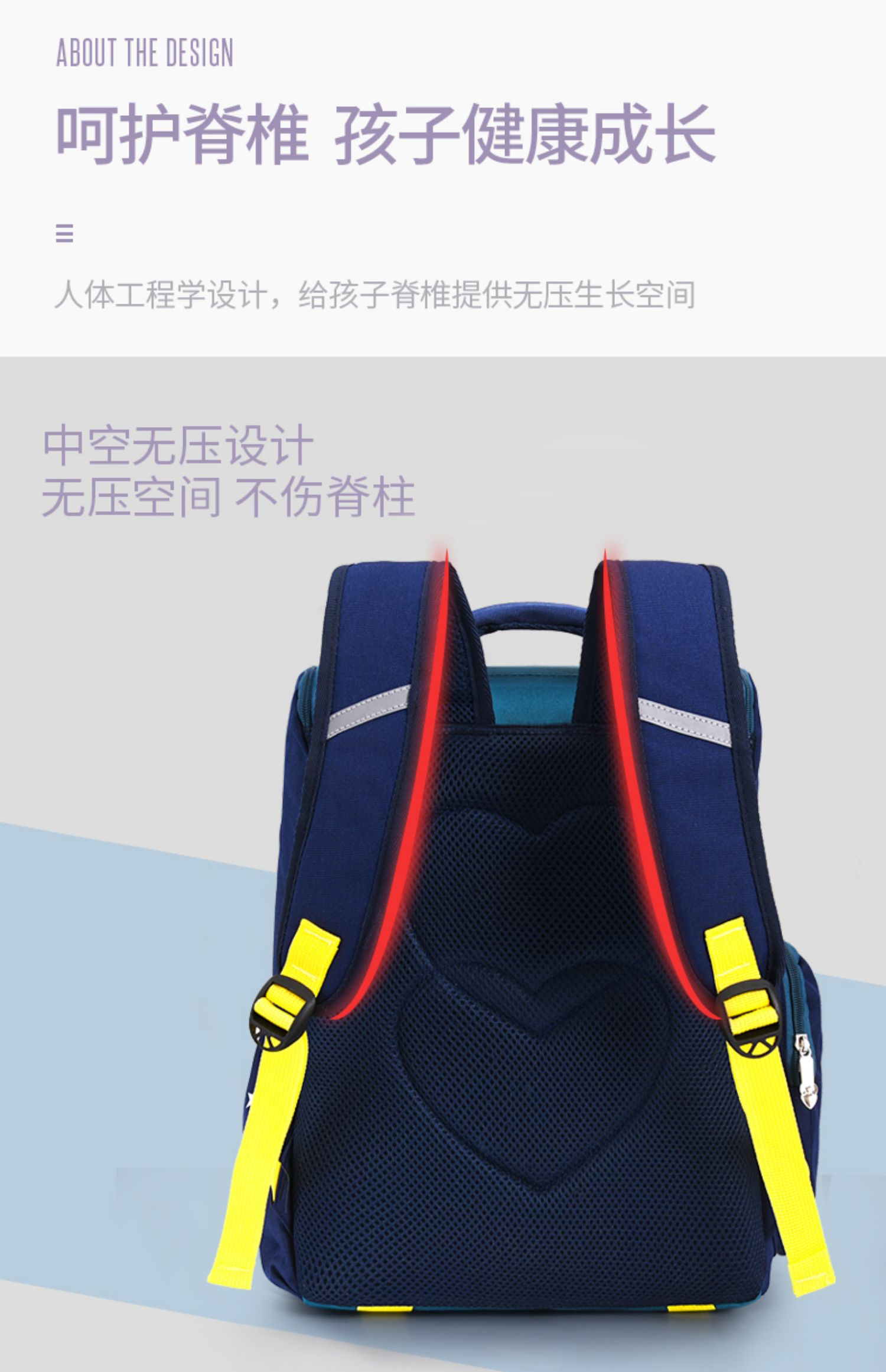 儿童双肩书包小学生减负双肩包幼儿园背包