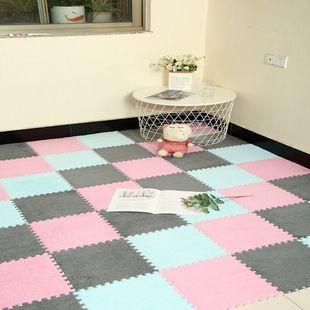 虹虹/榻榻米床边毯地垫拼接客厅家用