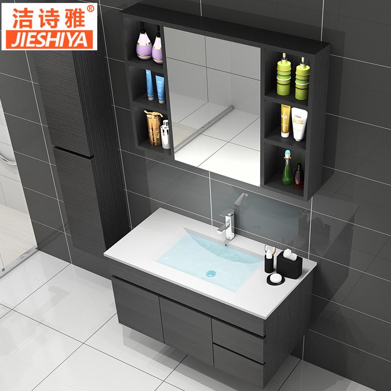 洗脸盆柜组合简约现代卫生间洗漱台卫浴柜洗手盆台盆柜浴室柜组合