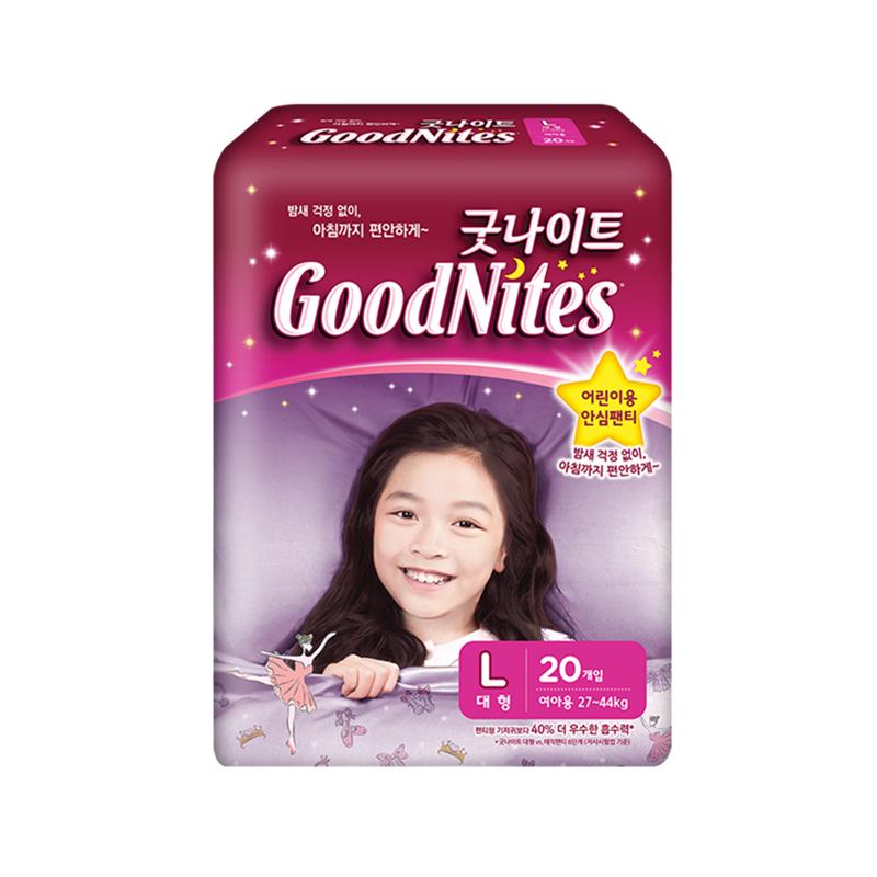 进口GoodNites拉链裤大号20片