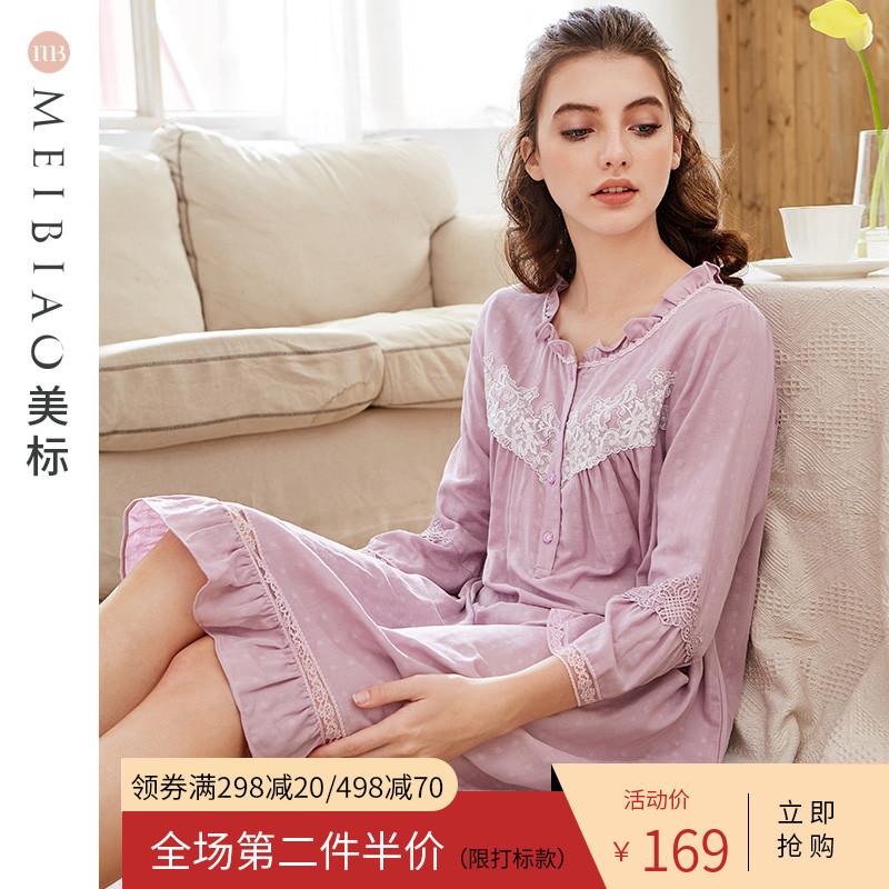 美标九分袖棉质睡裙女秋季甜美可爱可外穿薄款性感公主风家居服春