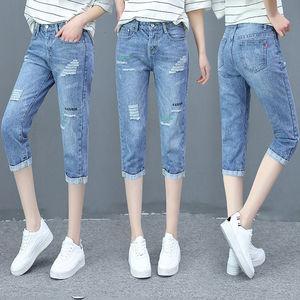 牛仔裤女2020新款女装春夏裤子女直筒宽松显瘦短裤休闲七分女裤潮