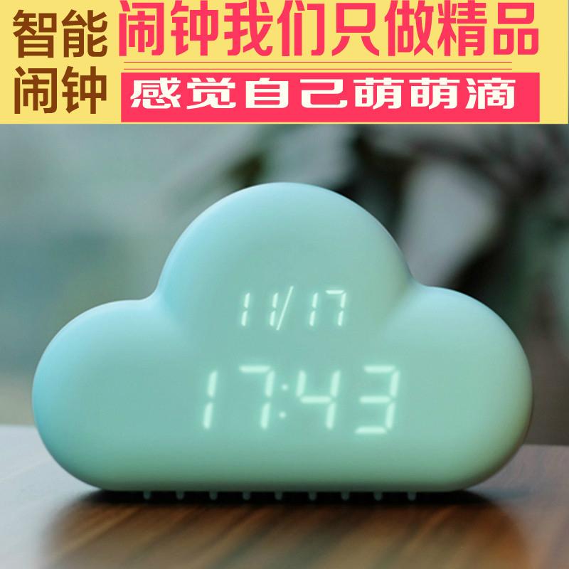 Настольные часы Loveqin LED
