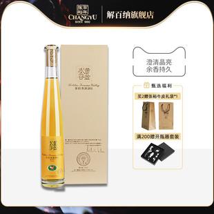 张裕黄金冰谷酒庄金钻级冰酒威代尔甜冰葡萄酒375ml单瓶礼盒装