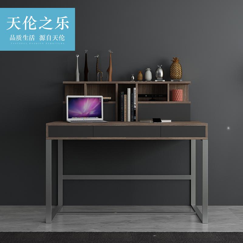 天伦之乐 北欧设计师书桌小户型书房写字桌现代简约多功能储物