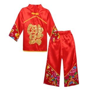 新款六一喜庆儿童秧歌服男童女童表演服装幼儿园舞蹈福娃演出服装