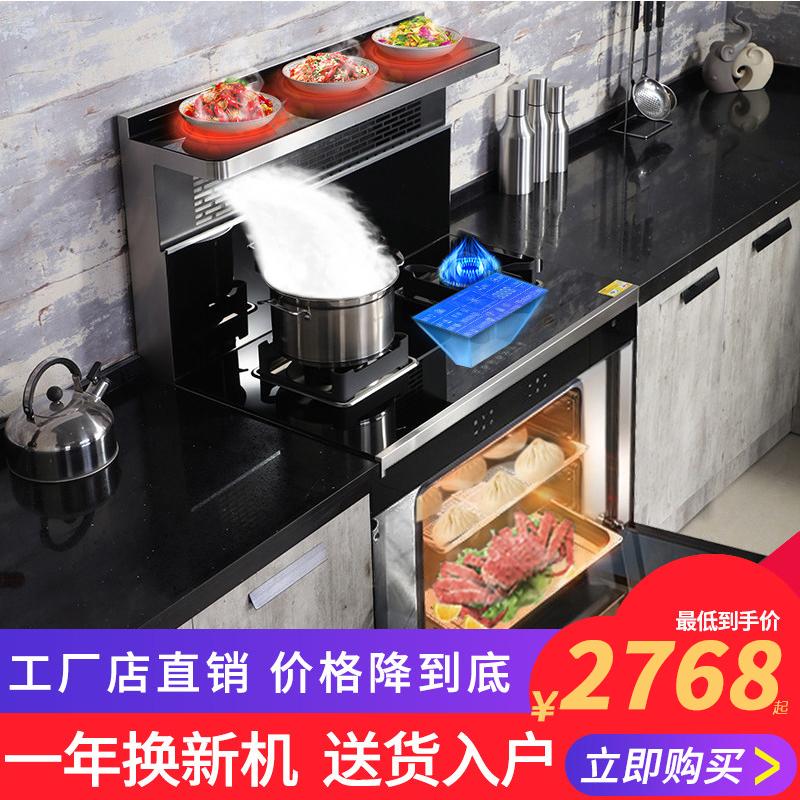 集成灶 双电机带蒸箱蒸烤箱一体灶侧吸分体式烟机自动清洗景天 X1