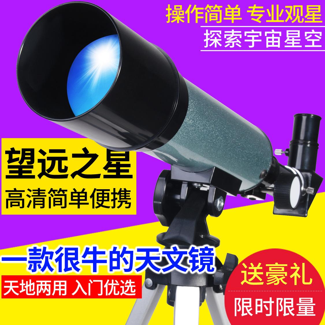 UKON 育空 uk-f36050 新款入门级单筒望远镜 68元包邮(需领100元优惠券)