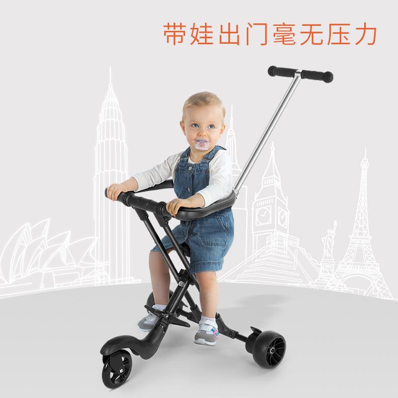 Bibilove溜娃带娃神器 儿童手推车轻便折叠宝宝三轮推车轻便推车