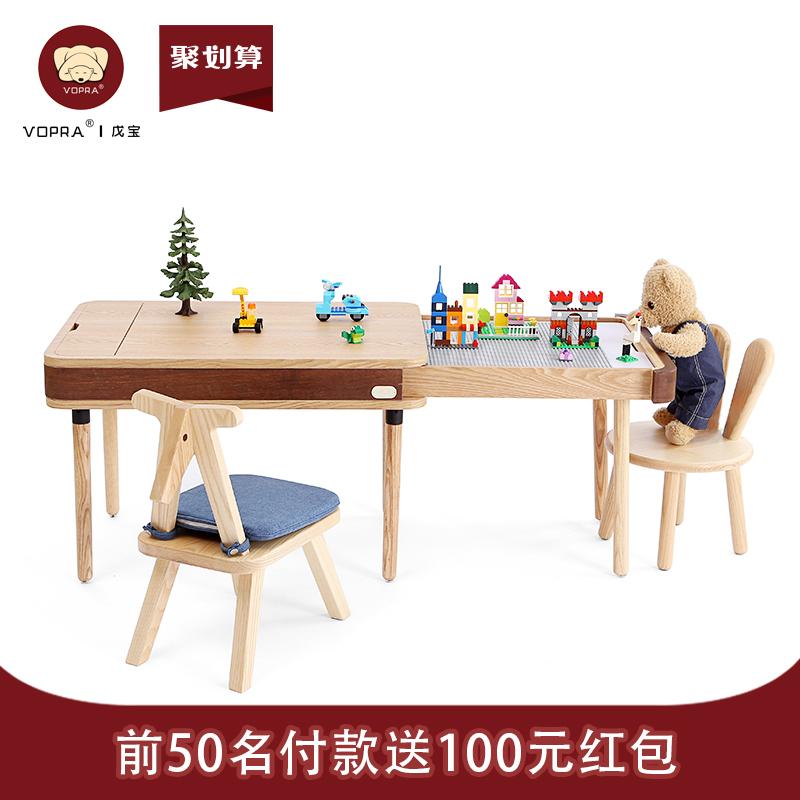戊宝实木儿童学习桌积木桌幼儿宝宝游戏桌椅套装小学生书桌写字台