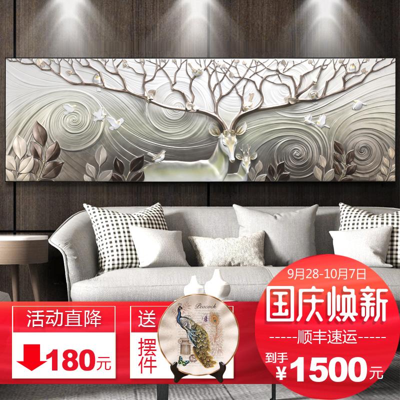 客厅装饰画沙发背景墙画现代简约卧室床头挂画墙壁画3D立体浮雕画