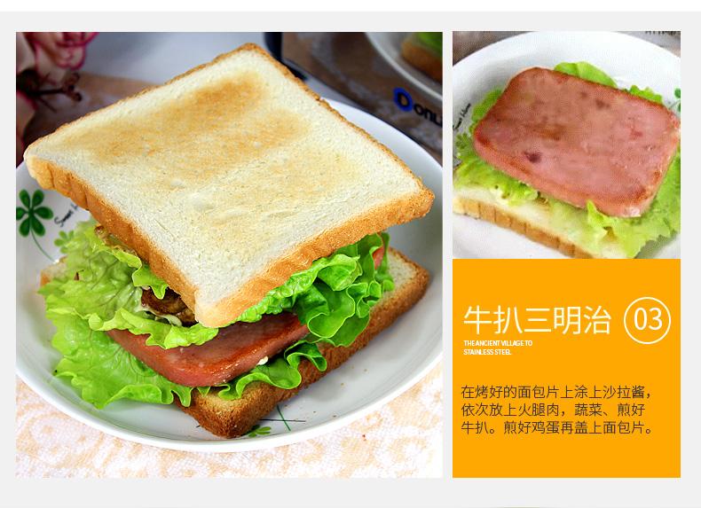 烤面包机详情页3(790)_17.jpg