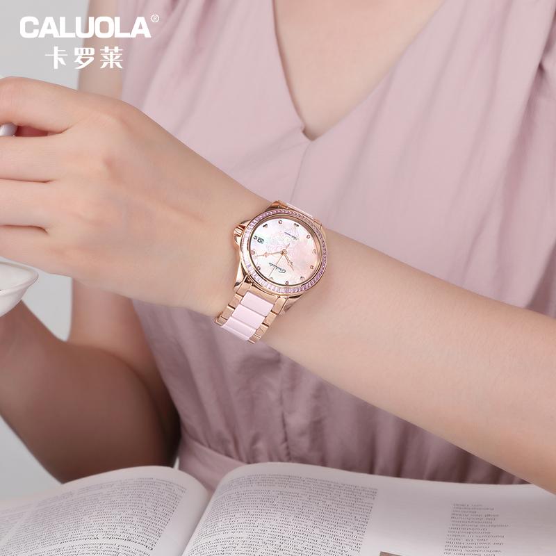 手表女机械表女士手表正品女表时尚潮流陶瓷皮带防水卡罗莱新款