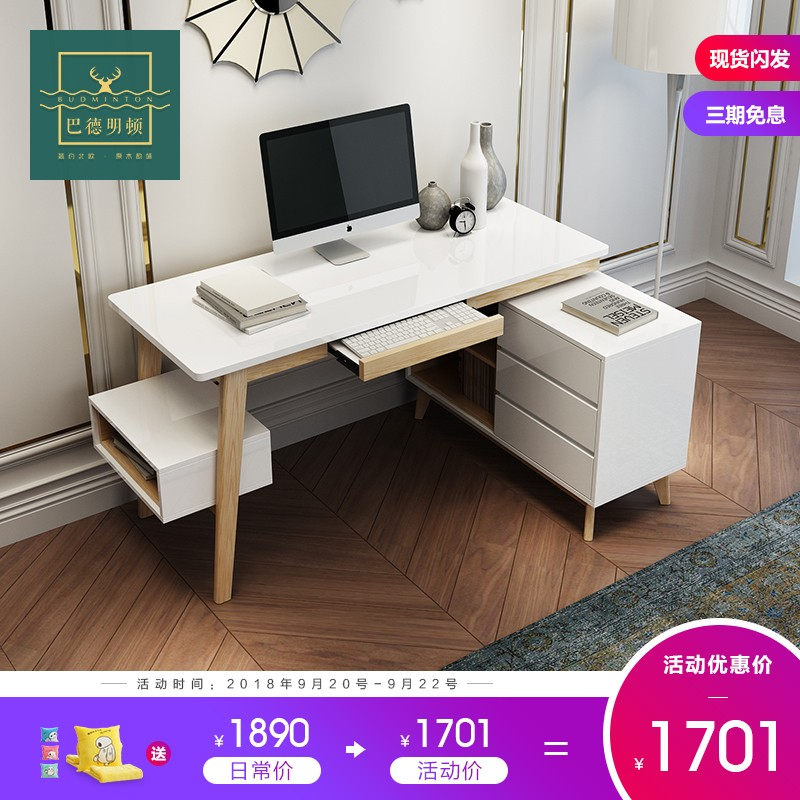 北欧现代简约转角书柜书桌一体组合家用学生台式电脑桌书房办公桌