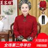 奶奶套装60-70-80岁中老年人春秋装外套女妈妈上衣老太太秋装衣服