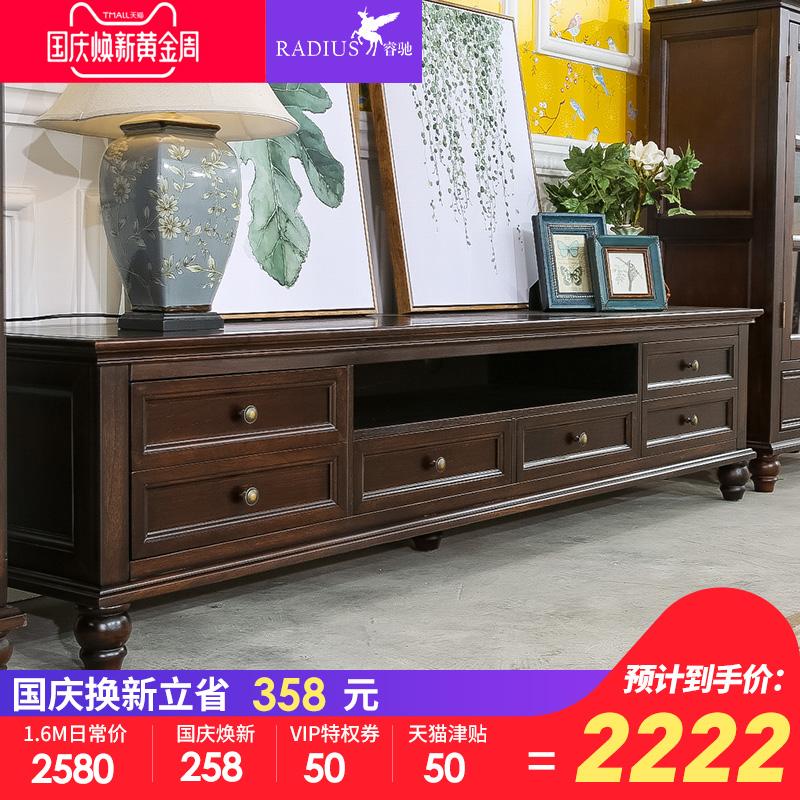 睿驰 Verona美式电视柜 全实木茶几电视柜组合客厅纯实木成套家具