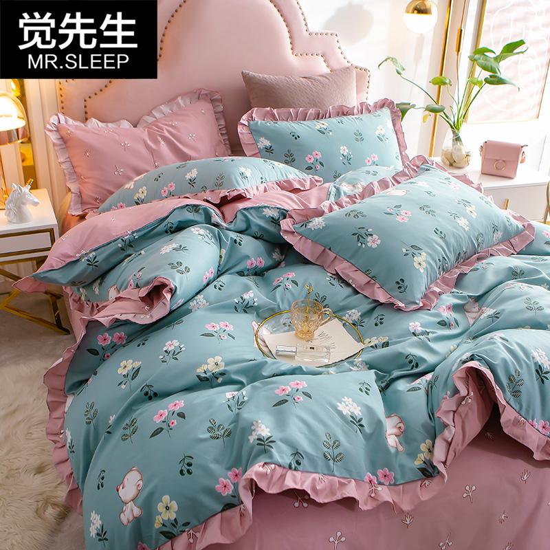 觉先生 韩版公主风床裙四件套 79元包邮(¥99-20)1.2~1.8米多款可选