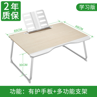 Small Table Foldable Multifunctional Bedroom or Dormitory Table 893917