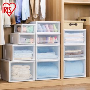 爱丽思IRIS衣服收纳箱衣柜整理箱抽屉式收纳盒婴儿衣服整理箱包邮