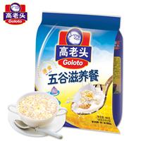 高老头 燕麦片营养早餐冲饮麦片即冲即食五谷滋养餐代餐食品480g