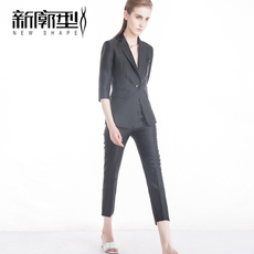 Trouser suit New profile x17tz147 2017