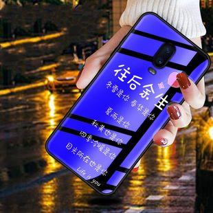 oppor17手机壳女r15款r15x潮k1硬r17pro壳套玻璃防摔个性创意r15x硅胶全包r15梦境版时尚情侣手机壳r17保护套