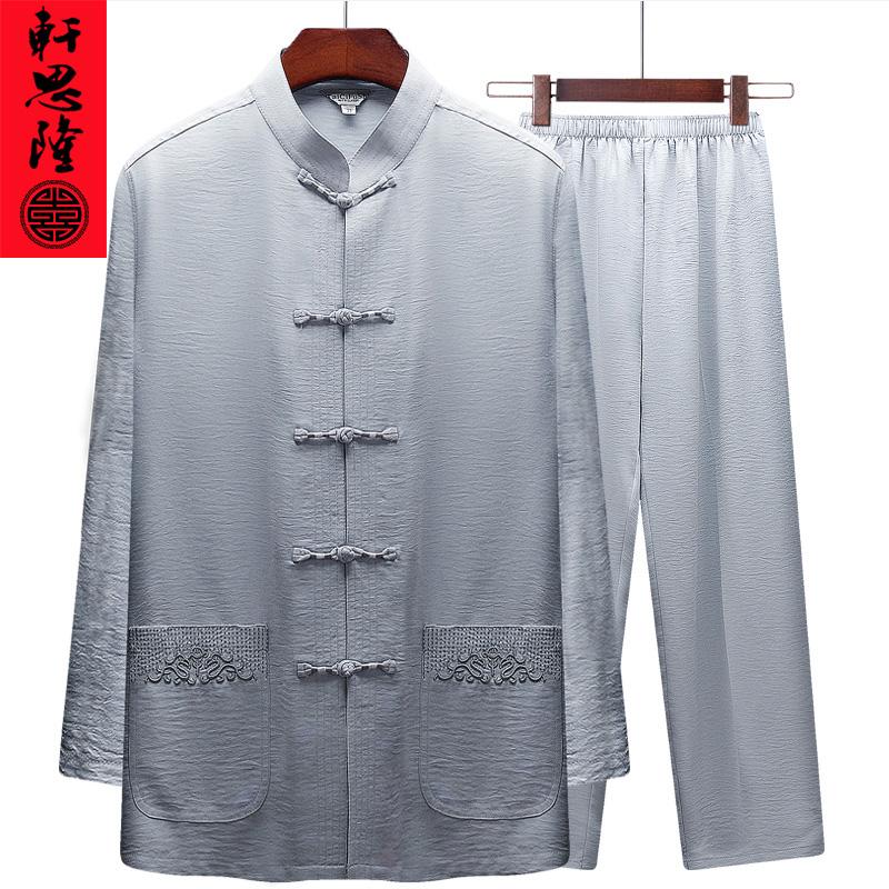 中式唐装男长袖套装爷爷秋装衣服老人爸爸夏装中老年人中国风男装