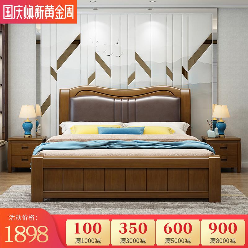 现代简约中式实木床1.5米软包床橡胶木双人床1.8米主卧经济型婚床