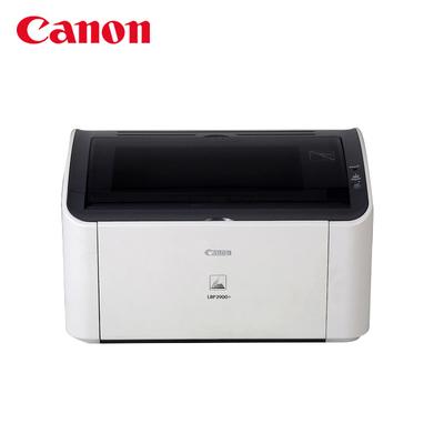 佳能-canon LBP2900+ 黑白激光打印机家用商务办公A4纸同HP1020