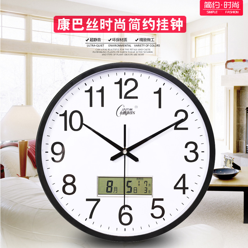 wall clock for office. Compas Silent Living Room Wall Clock Office Calendar Modern Fashion Watch Quartz For H