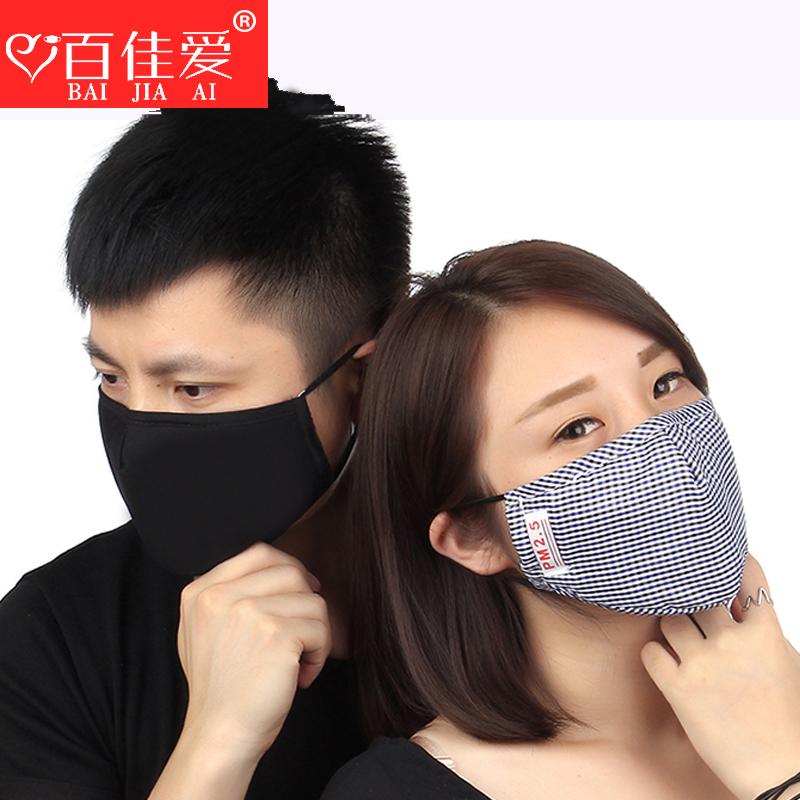 口罩男女纯棉防尘透气秋款防雾霾个性韩版黑色可清洗防晒易呼吸