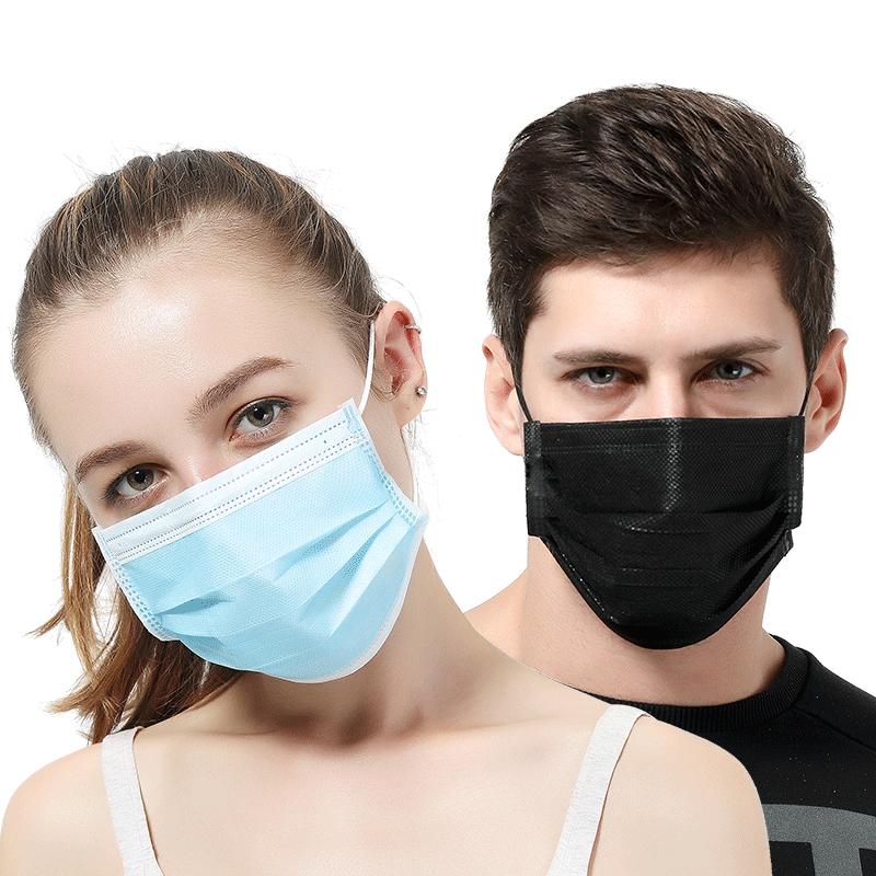 百佳爱口罩一次性50只装黑男女防尘透气可清洗易呼吸夏季防晒批发